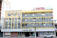 Hotel Ipê Image