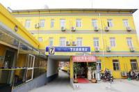 7 Days Inn Chuzhou Quanshu Huadu Branch Image