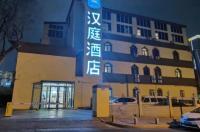 Hanting Hotel Qingdao Wanxiangcheng Branch Image