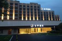 JI Hotel Shanghai Hongqiao Wuzhong Road Image