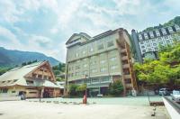 Hotel Hikyounoyu Image