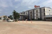 Qbiz Hotel Kalasin Image