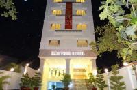 Hoa Vinh Hotel Image