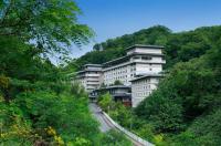 Noboribetsu Sekisuitei Image