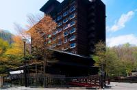Boro Noguchi Noboribetsu Hotel Image