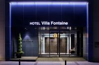 Hotel Villa Fontaine Kobe-Sannomiya Image