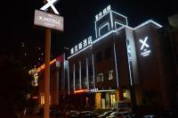 Taizhou Aix Huangyan Hotel Image