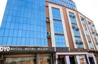 Hotel Metro Palace Image