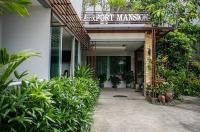 Airport Mansion & Restaurant Image
