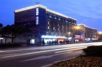 Hangzhou Hansen Books Music Hotel Image