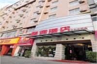 Jintone Hotel Qinzhouwan  Square Branch Image