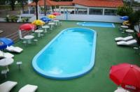 Hotel Pousada Terras do Sem Fim Image