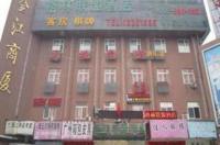 Greentree Alliance Hefei Nanqi Shangyedasha Hotel Image