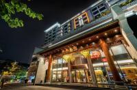 Xiang Yun Sha Garden Hotel Image