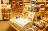 Asahidake Onsen Grand Hotel Daisetsu Image