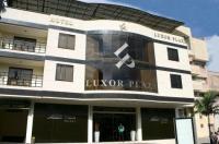 Luxor Plaza Hotel Image