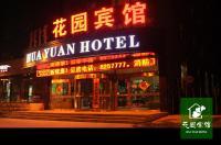 Tongliao Garden Hotel Image