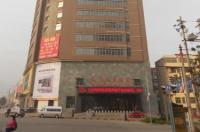 Xian Qin Huang Hotel Image