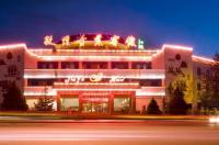 Dunhuang Jinye Hotel Image