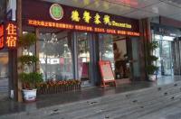 Chengdu Dcent Hostel Image