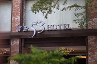 53 Hotel Image