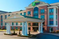 Holiday Inn Express & Suites Warwick Image