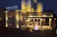 Wenzhou Victoria Grand Hotel Image