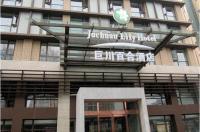 Tianjin Juchuan Lily Hotel Image
