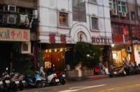 Fu Chang Hotel Image