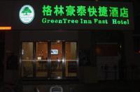 Greentree Inn Chuzhou Tianchang Road Express Hotel Image