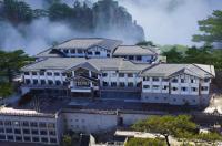 Huangshan Xihai Hotel Image