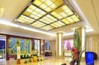 Hohhot Hai Liang Plaza Hotel Image
