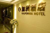California Hotel Image