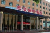 Jinan Taiying International Hotel Image