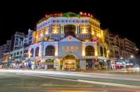 Zhongshan Louis Hotel Image