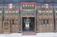 Pingyao De Chao Ge Hotel Image