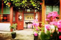 Liuhexiang Courtyard Image