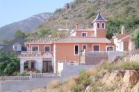 Casa La Torreta Image
