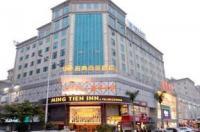 Ming Tian Inn Humen Branch Image