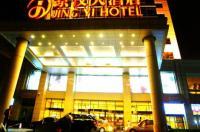 Beijing Jingyi Hotel Image