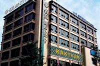 Leshan Celebrity Hotel Image