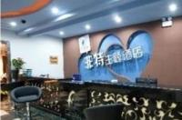 Feetel Theme International Inn Chuangyi Branch Image