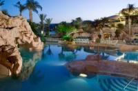 Dan Eilat Hotel Image