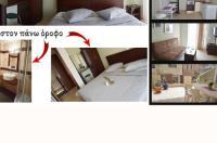 Ameris Studios & Apartments Image