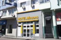 Minuano Express Hotel Image