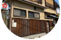 Hanakiya Inn Image