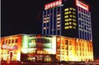 Datong Tiangui International Hotel Image
