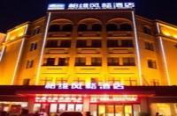 Biway Fashion Hotel - Puyang Huanghe Road Image