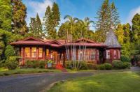 Hale Ohia Cottages Image