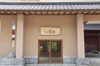 Hotel Hanayura Image